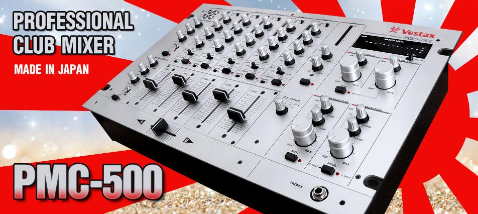 Vestax PMC-500 Professional mixer